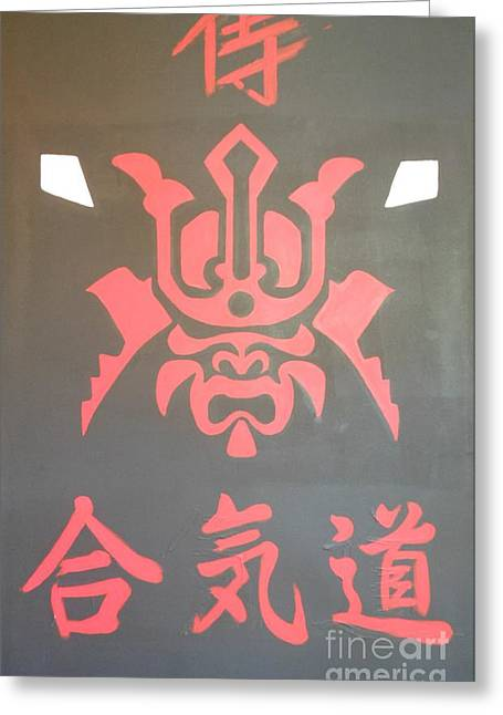 Samurai Aikido Greeting Card