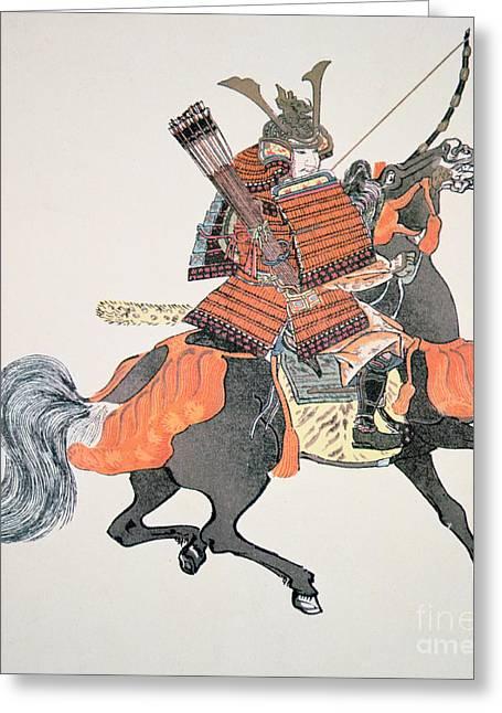 Samurai Greeting Card by Japanese School