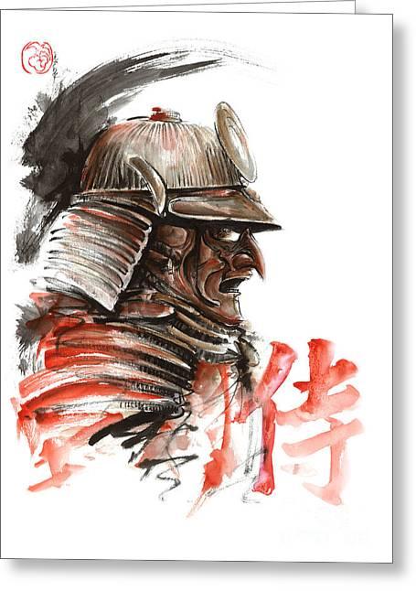 Samurai Warrior  Tengu Mask  Japanese Calligraphy. Greeting Card