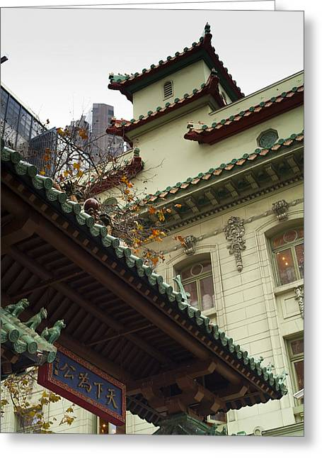 San Francisco Chinatown Dragon Gate Greeting Card by SFPhotoStore