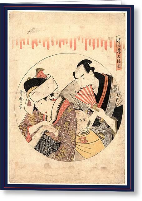 Sandanme, Act Three Of The Chushingura Greeting Card by Kitagawa, Utamaro (1753-1806), Japanese
