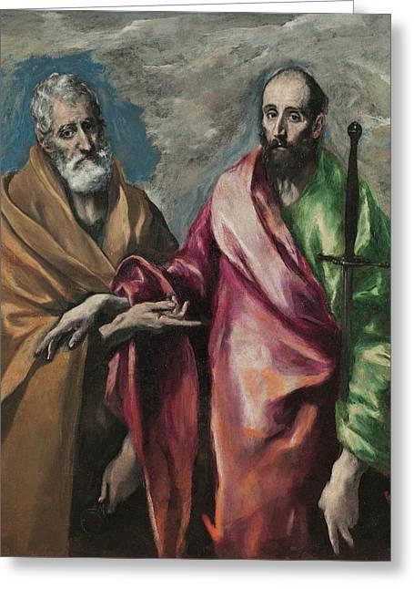 Sant Pere I Sant Pau Greeting Card