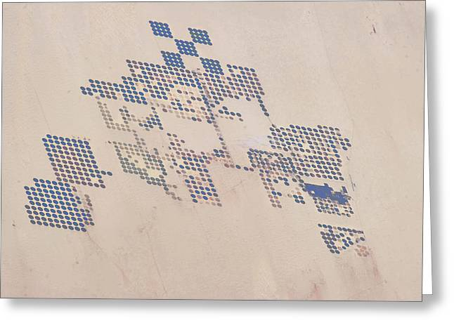 Satellite View Of Fields In Shamal Greeting Card