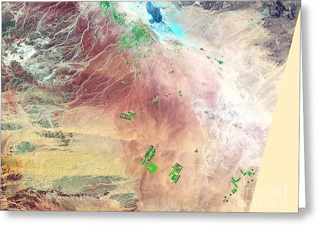 Saudi Arabia Agriculture, 1991 Greeting Card by Nasa