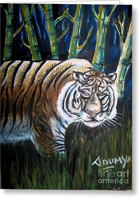 Save The Tiger Greeting Card by Soumya Suguna