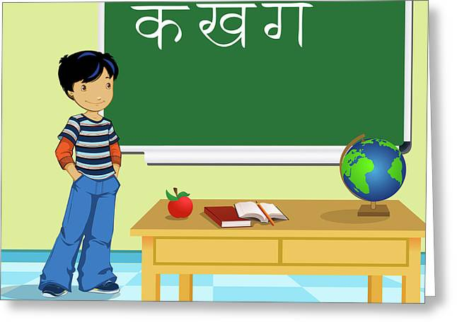 Schoolboy Standing In A Classroom Greeting Card