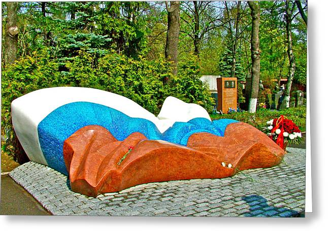 Sculpture At Boris Yeltsin's Gravesite In New Maiden Cemetery In Moscow-russia Greeting Card