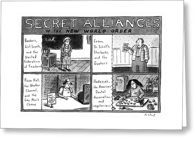 Secret Alliances Of The New World Order Greeting Card