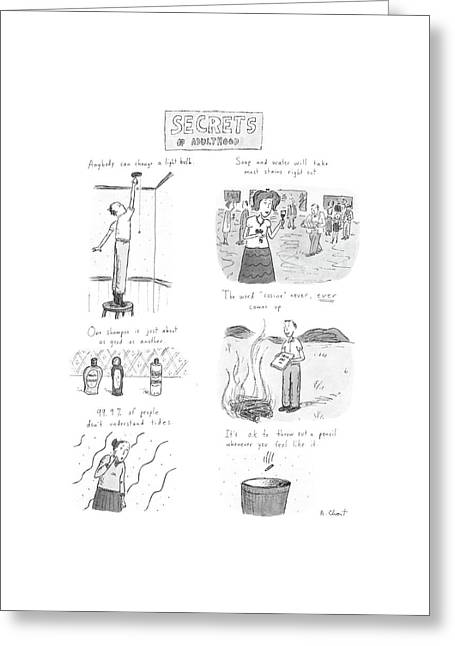 Secrets Of Adulthood Greeting Card by Roz Chast