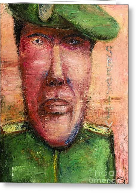 Security Guard - 2012 Greeting Card by Nalidsa Sukprasert
