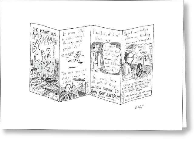 See Manhattan . . . By Car! Greeting Card by Roz Chast