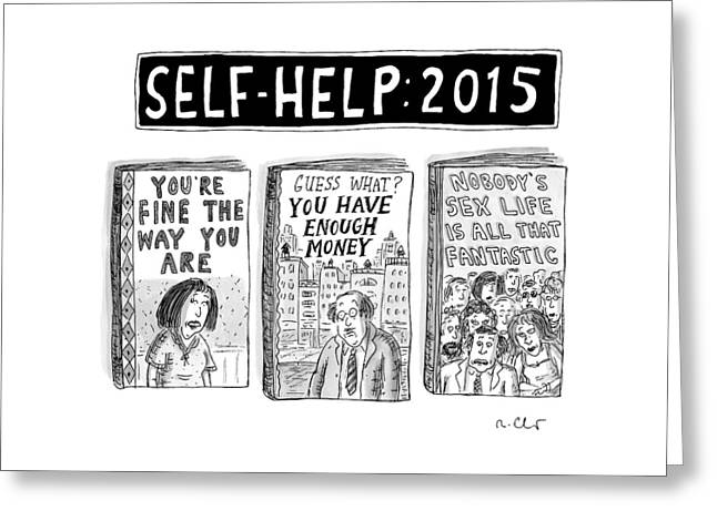 Self Help: 2015 -- Three Books With Titles That Greeting Card