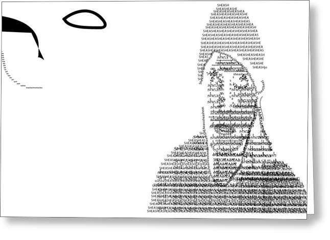 Self Portrait In Text Greeting Card