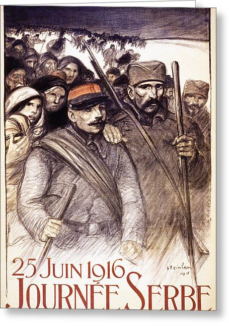 Serbian Day, 1916 Greeting Card