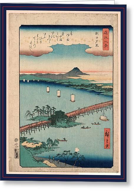 Seta No Sekisho, Evening Glow At Seta. 1857 Greeting Card by Utagawa Hiroshige Also And? Hiroshige (1797-1858), Japanese
