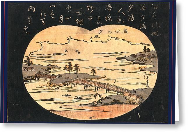 Seta No Sekisho, Evening Glow At Seta. Between 1776 And 1785 Greeting Card by Shunsho, Katsukawa (1726-93), Japanese