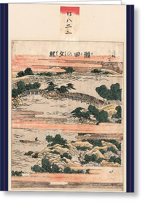 Seta No Sekisho, Evening Glow At Seta. Between 1804 And 1810 Greeting Card by Hokusai, Katsushika (1760-1849), Japanese