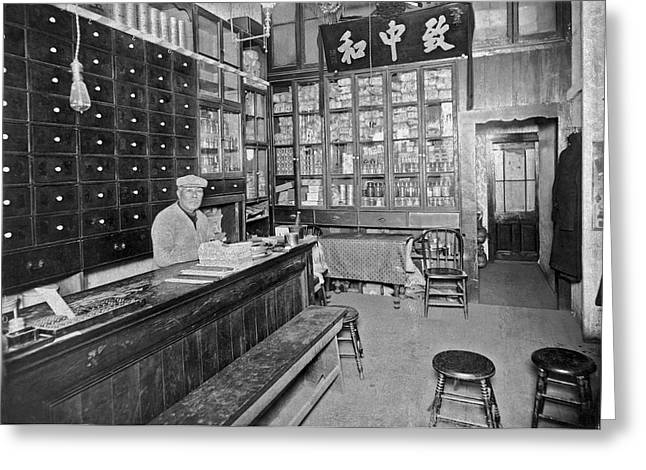Sf Chinese Apothecary Greeting Card by Underwood Archives