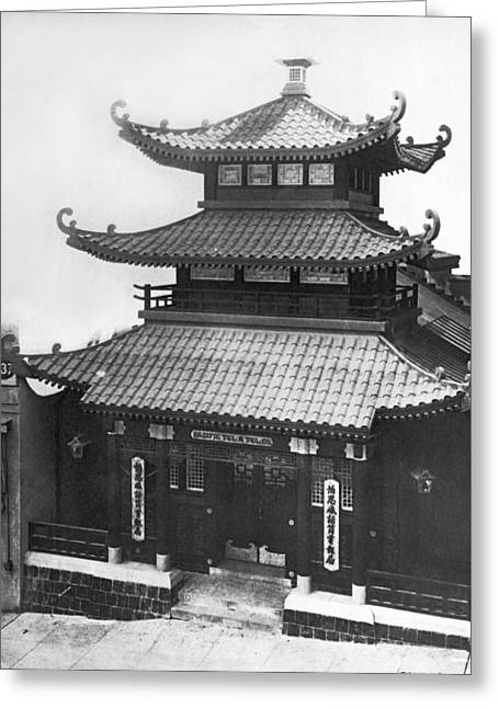 Sf Chinese Telephone Exchange Greeting Card