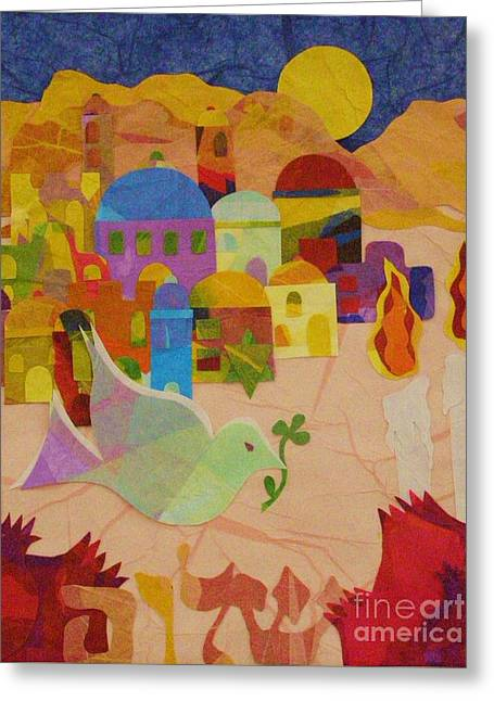 Shalom  Greeting Card by Diane Miller