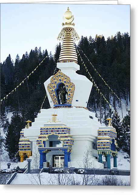 Shambhala 1 Greeting Card by Marilyn Hunt