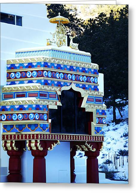 Shambhala 3 Greeting Card by Marilyn Hunt