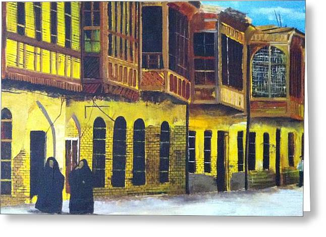 Shanasheel Of Old Baghdad Greeting Card