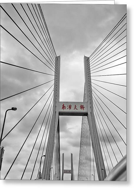Shanghai Bridge Greeting Card by Matthew Bamberg