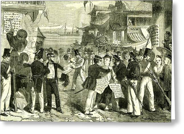 Shanghai China 1865 Proclamation Of French And English Chefs Greeting Card