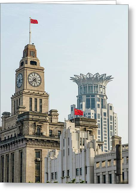 Shanghai, China Buildings In City Center Greeting Card