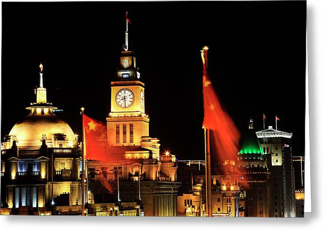 Shanghai, China Bund At Night Clock Greeting Card