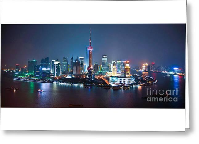 Shanghai Panorama Greeting Card