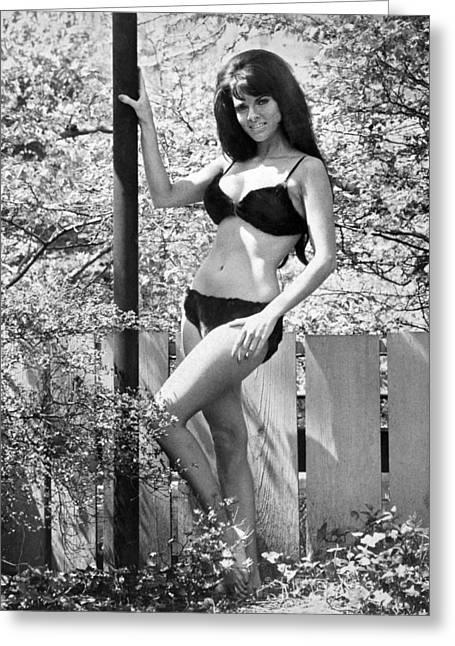 Sharon Harvey (miss Tanya Suntan Lotion) Sunning Herself In Ny's Greeting Card