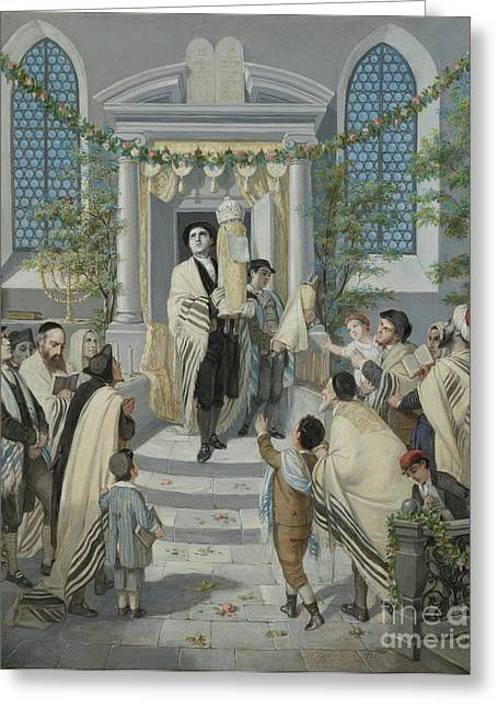 Shavuot - Pentecost Greeting Card