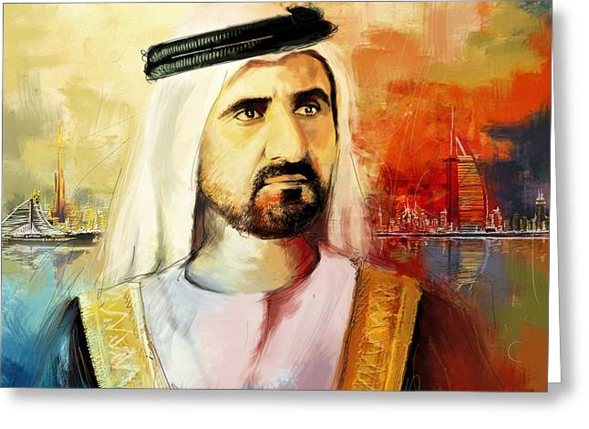 Sheikh Mohammed Bin Rashid Al Maktoum Greeting Card by Corporate Art Task Force