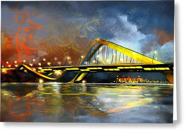 Sheikh Zaed Bridge Greeting Card by Corporate Art Task Force