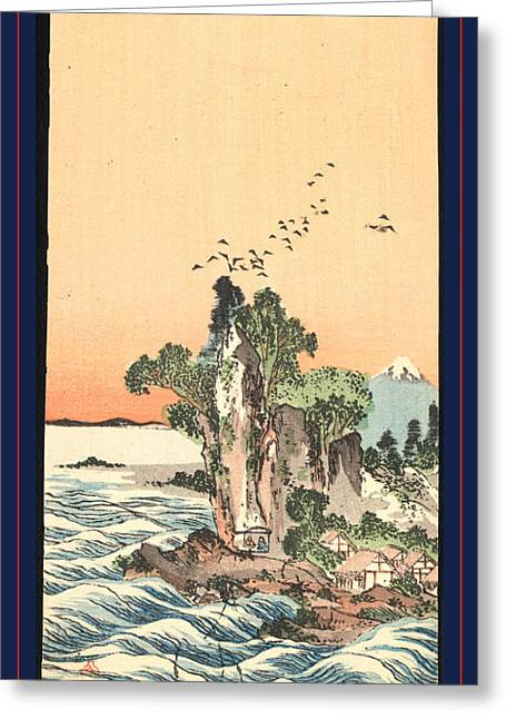 Shichirigahama Zu View Of Shichirigahama Greeting Card by Buncho, Tani (1763-1840), Japanese