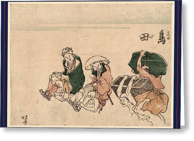 Shimada, Katsushika Between 1804 And 1818 Greeting Card by Hokusai, Katsushika (1760-1849), Japanese
