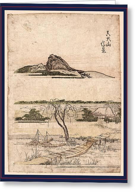 Shin Oyama Ukikei Greeting Card