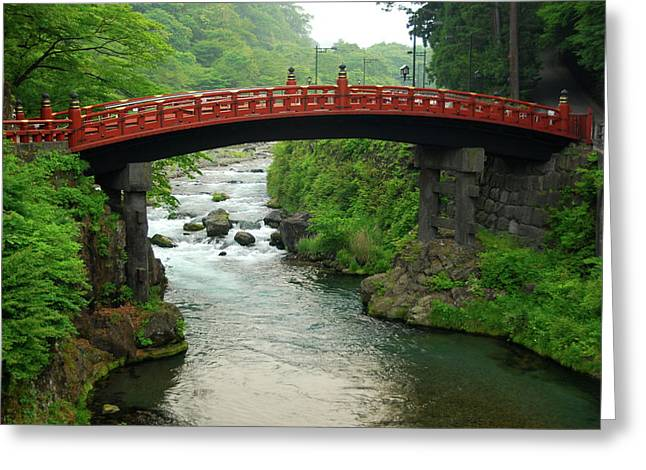 Shinkyo In Nikko Greeting Card