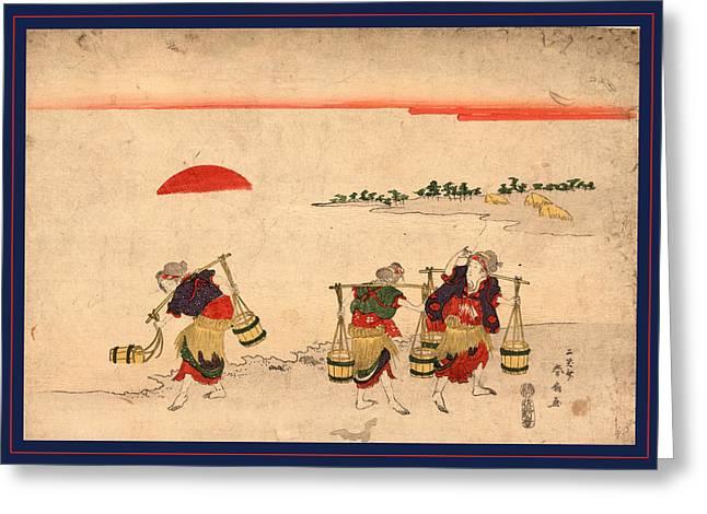Shiokumi, Salt Gathering. 181-, 1 Print  Woodcut Greeting Card by Katsukawa Shunsen (1762-1830), Japanese