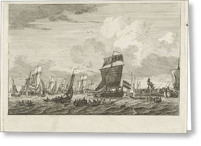 Ships Heading In Vlaardingen, The Netherlands Greeting Card