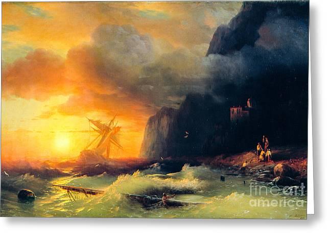 Shipwreck At Mount Athos Greeting Card