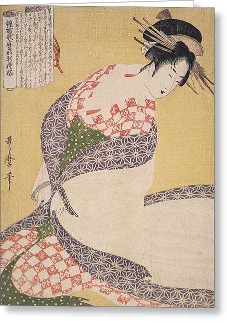 Shira-uchikake = The White Surcoat, Kitagawa Greeting Card by Artokoloro