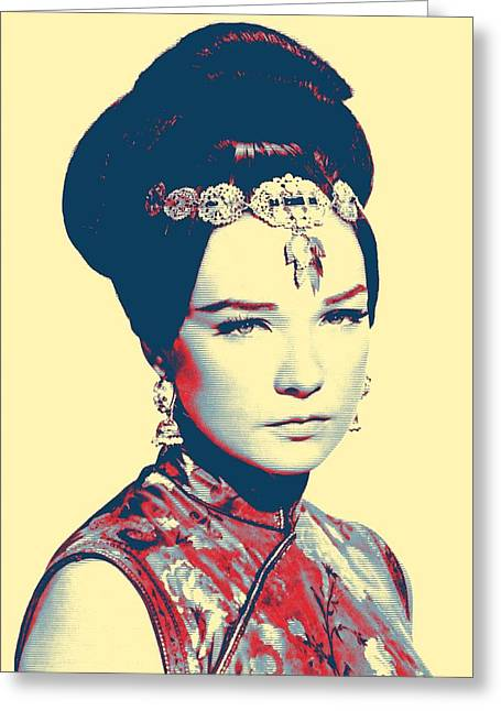 Shirley Maclaine In Gambit Greeting Card by Art Cinema Gallery