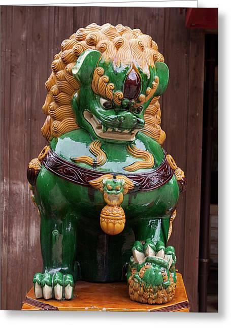 Shisa, Or Okinawan Lion Gods Greeting Card