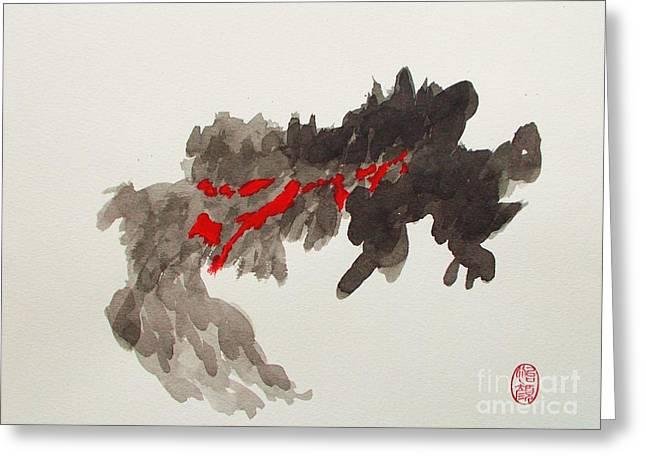 Shizen Hakka Greeting Card by Roberto Prusso