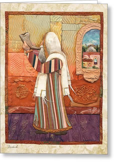Shofar Greeting Card by Michoel Muchnik