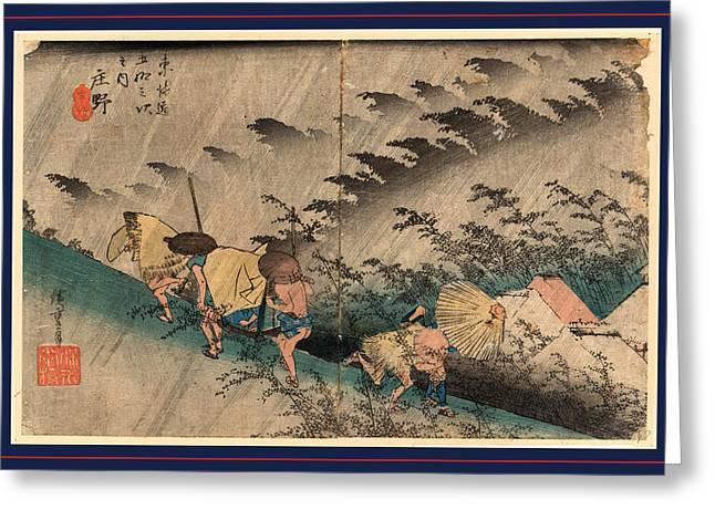 Shono, Ando Between 1834 And 1836, 1 Print  Woodcut Greeting Card