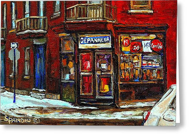 Shops And Streets Of St Henri- Montreal Paintings Depanneur Coca Cola Winter City Scenes Greeting Card by Carole Spandau